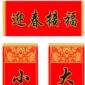 北京印刷春��x�窈�善卟视�盏睦碛�